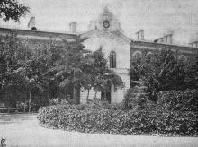 Еврейская больница (на Молдаванке). Фотография в книге «Одесса. 1794–1894». 1894 г.