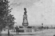 Памятник А.С. Пушкину (на Николаевском бульваре). Фотография в книге «Одесса. 1794–1894». 1894 г.