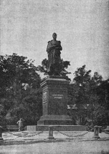 Памятник князю М.С. Воронцову (на Соборной площади). Фотография в книге «Одесса. 1794–1894». 1894 г.