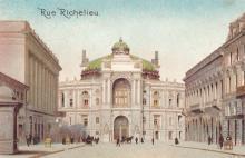 Одесса. Улица Ришельевская. Городской театр. Открытое письмо. Начало 1900-х гг.