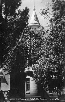 Одесса. 3-й санаторий ВЦСПС. На обороте штамп «Одесский областной отдел треста «Укрфото». Конец 1940-х гг.