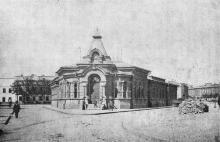 Городская народная читальня на Старорезничной улице. Фотография в книге «Одесса. 1794–1894». 1894 г.