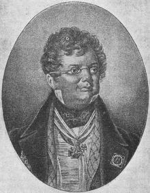 Д.М. Княжевич. Иллюстрация в книге «Одесса. 1794–1894»