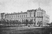 Третья мужская гимназия (по Успенской улице). Фотография в книге «Одесса. 1794–1894». 1894 г.