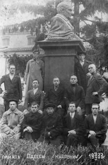 Память Одессы. Куяльник. 1933 г.