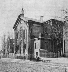 Стурдзовская богадельня (по Старопортофранковской улице). Фотография в книге «Одесса. 1794–1894». 1894 г.