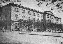 Императорский Новороссийский университет. Фотография в книге «Одесса. 1794–1894». 1894 г.