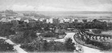 Odessa. Le parc. Papeterie G. Geselle, Odessa. Открытое письмо