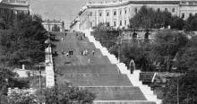 Одесская лестница. Фотография в книге