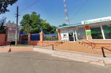 Одесса. Фонтанская дорога, № 64/1, кафе-бар «Кенгуру», отделение «Приватбанка». Фото Яндекс, 2010 г.