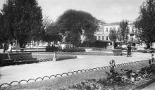 Одесса. Городской сад. Почтовая карточка. 1933 г.