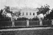 Пушкинское училище (на Слободке-Романовке). Фотография в книге «Одесса. 1794–1894». 1894 г.