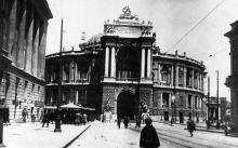 Почтовая открытка «Государственный оперный театр», 1933 г.