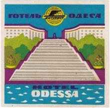 Готель «Одеса». Наклейка с рисунком Потемкинской лестницы