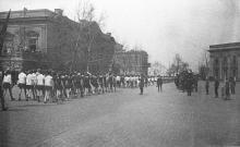Одесса. На площади Коммуны. 1920-е гг.
