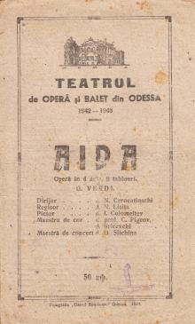 Одесский театр оперы и балета. Программка спектакля «Аида». 1942 г.
