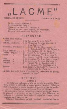 Одесский театр оперы и балета. 3-я стр. программки спектакля «Лакме». 1942–1943 гг.