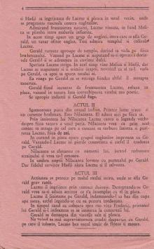 Одесский театр оперы и балета. 4-я стр. программки спектакля «Лакме». 1942–1943 гг.