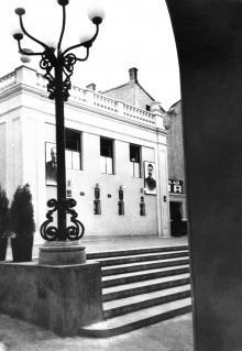 Одесса. Кинотеатр «Комсомолец». 1950-е гг.