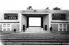 Одесса. Зал кинотеатра «Комсомолец». 1950-е гг.