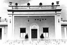 Одесса. Вид на проекционную кинотеатра «Комсомолец». 1950-е гг.