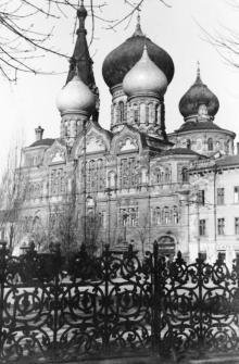 Пантелеймоновский монастырь. Вид через решетку привокзального сквера. 1942-1943 гг.