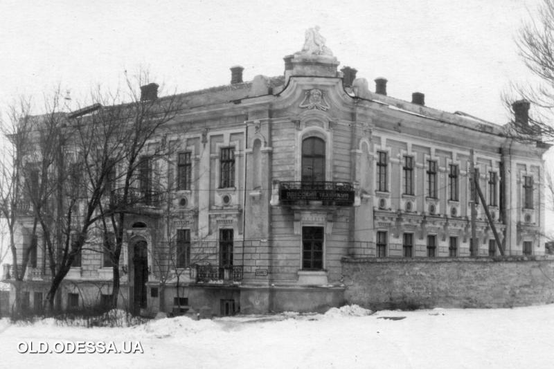 Дом № 1 по ул. Черноморской, техникум советской торговли. Одесса, 1955 г. 193bbca3edf