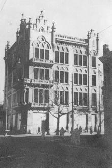 Одесса. Дом № 15 по Ланжероновской улице, угол ул. Адольфа Гитлера. Оккупация, 1941-1944 гг.
