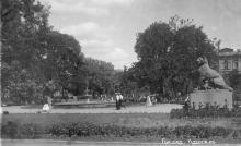 Одесса. Гор. сад. Почтовая карточка. 1935 г.