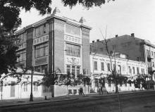 Одесса, ул. 10-летия Красной Армии, № 16. Здание художественного училища. 1938 г.