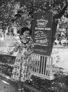 Одесса. В парке на площади Советской Армии