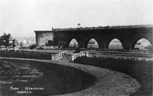 Парк Шевченко. Одесса. 1930-е гг.
