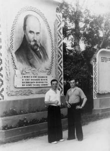 Одесса. Портрет Т.Г. Шевченко на аллее парка им. Шевченко. 1950 г.