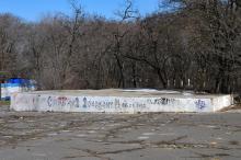 Одесса. Остатки эстрады «Ракушка» в парке Шевченко. Фото А. Шепелева. 2010 г.