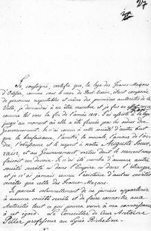 Расписка масона проф. Антона Пиллера. 1826 г.