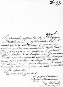 Расписка масона проф. Генриха Виардо. 1826 г.