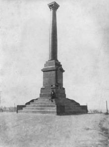 Одесса. Колонна в парке Шевченко. 1950-е гг.