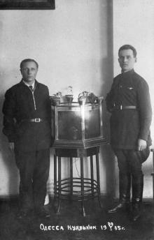 Одесса. Куяльник. 1935 г.