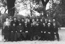 В ботаническом саду. Одесса. 1956 г.