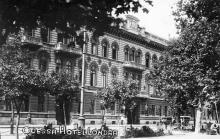 Odessa. Hotel Londra. Отпечатано с негатива 1930-х годов. Почтовая карточка времен оккупации