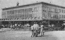 Одесса. Автовокзал. Фото в справочнике «Будьте, как дома», 1969 г.