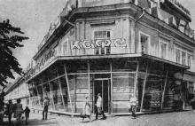 Одесса. Кафе «Алые паруса». Фото в справочнике «Будьте, как дома», 1969 г.