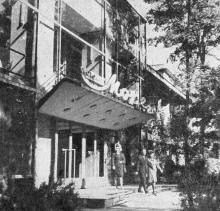 Одесса. Ресторан «Море». Фото в справочнике «Будьте, как дома», 1969 г.
