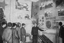 В Одесском историко-краеведческом музее. Фото в справочнике «Будьте, как дома», 1969 г.