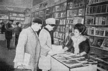 Книжный магазин «Парус»