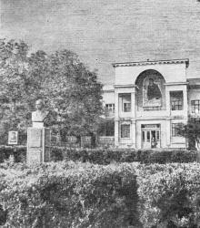 Главный корпус санатория имени Крупской. Фото в буклете «Черноморка». 1973 г.
