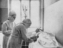 Санаторий имени Крупской, в лечебном кабинете здравницы. Фото в буклете «Черноморка». 1973 г.