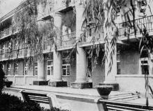 Дом творчества Украинского театрального общества. Фото в буклете «Черноморка». 1973 г.