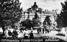 Площадь Советской Армии. Фотография из набора «Одесса» издания «Коопфото»