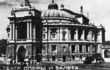 Театр оперы и балета. Фотография из набора «Одесса» издания «Коопфото»